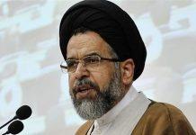 محمد علوي