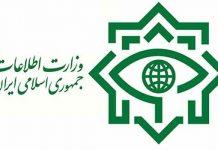 وزارة الامن الايرانية تعتقل خلية مرتبطة بداعش عشية عيد الفطر