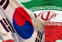 كوريا الجنوبية تستثمر13 مليار دولار في ايران