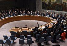 مجلس الامن الدولي يدين هجمات طهران الارهابیة