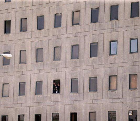 انفجار في الطابق الخامس للبرلمان الايراني