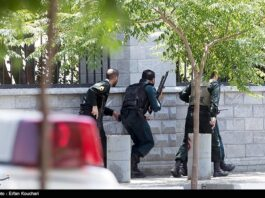 Tehran Terrorist Attacks in Photos