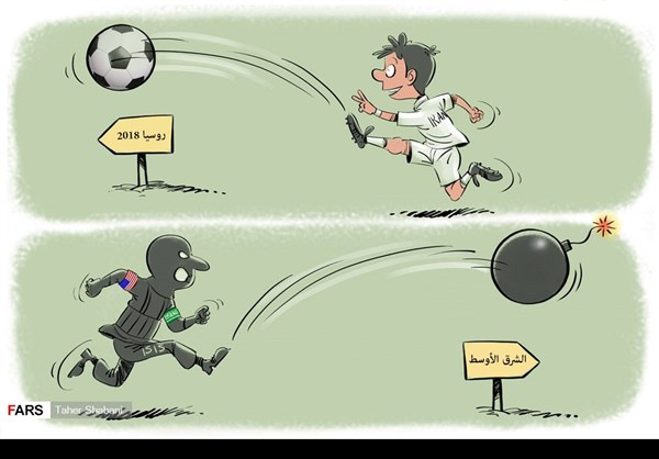 كاريكاتير.. ايران الى موندیال روسيا وداعش الى الشرق الاوسط