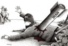 كاريكاتير.. صواريخ الحرس تدك داعش بدير الزور