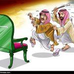 كاريكاتير .. الملك وابنه ينقلبان على بن نايف