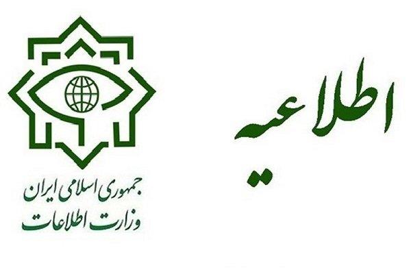 تفاصيل إلقاء القبض على خيلة ارهابية في جابهار الايرانية
