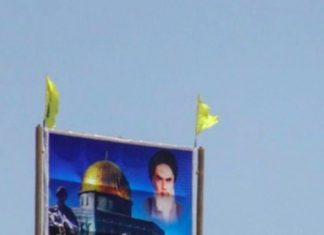 هراس خبرنگار صهیونیست از پرچم ایران