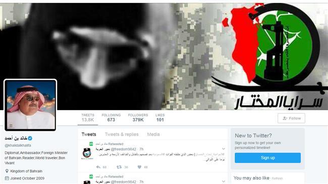 توئیتر وزیر خارجه بحرین هک شد