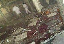 ايران تندد بالهجوم الانتحاري فی مسجد للشيعة بـ كابول