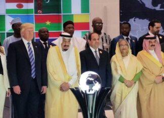 Arabian leader and Trump