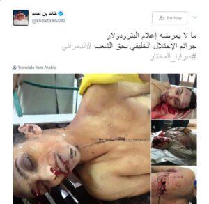 Bahrain FM Twitter hacked