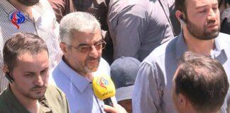 General Jafari-Quds day