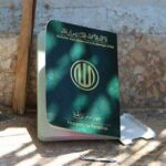 ISIS Pasports