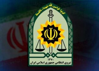 Iran Police - Logo