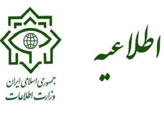Iran's Intelligence Ministry Arrests More Wahhabi Terrorists