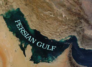 خليج الفارسي