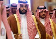 دولت سعودی