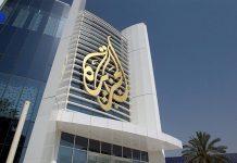 همکاری ناموفق سعودی و «بیبیسی»، عامل موفقیت «الجزیره»
