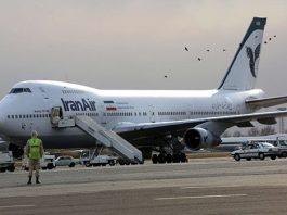 ايران .. نقل 4 شحنات جوية من المواد الغذائية الى قطر