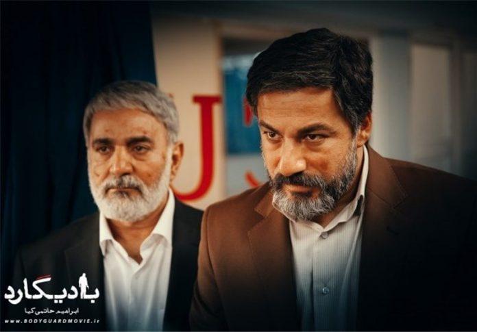 فيلم «الحارس الشخصي»الإيراني یعرض في مهرجان «فیینا»