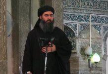 منتظر بیانیه داعش درباره ابوبکر بغدادی باشید!