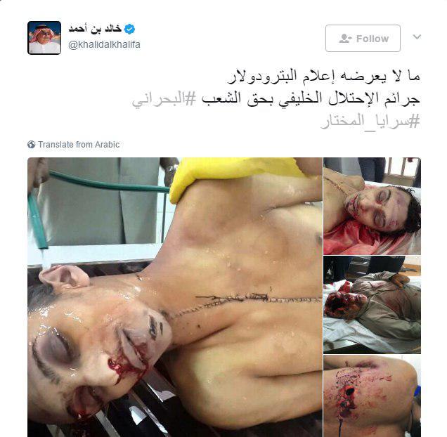 توییتر وزیر خارجه بحرین