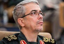 محمد حسين باقري