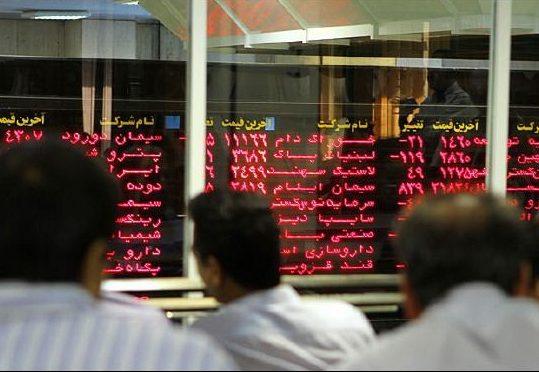 بورصة طهران تتراجع اثر الهجومين الارهابيين