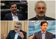 برلمانيون.. ايران سترد على الحظر الامريكي الجديد