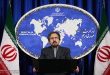 طهران تعزي بضحايا حريق لندن
