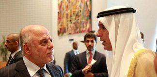 السعودية ترشح 4 اسماء لتولي منصب سفير لدى بغداد