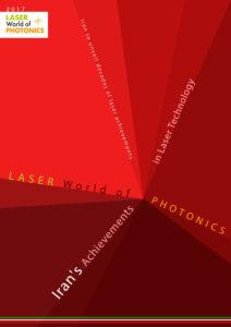 Iran Laser Achievements