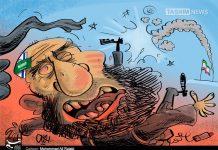كاريكاتير .. صفعة ناعمة للارهاب