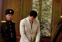وضعیت وخیم دانشجوی آمریکایی که از زندان پیونگیانگ آزاد شد