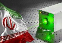 فناوری لیزر در ایران