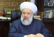 الشيخ ماهر حمود
