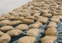 ضبط طنين من المخدرات في سيستان وبلوجستان الايرانية