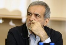 مسعود بزشكيان