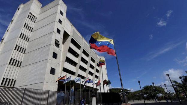 حمله هوایی به دیوان عالی و 2 وزارتخانه ونزوئلا