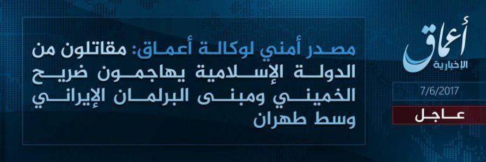 تنظیم داعش يتبنى مسؤولية الاعتداءين بطهران