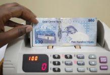 سقوط ارزش ریال قطر به پایینترین سطح از سال 2005