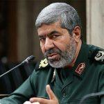 الحرس الثوري يوجّه صفعة جديدة للارهابيين