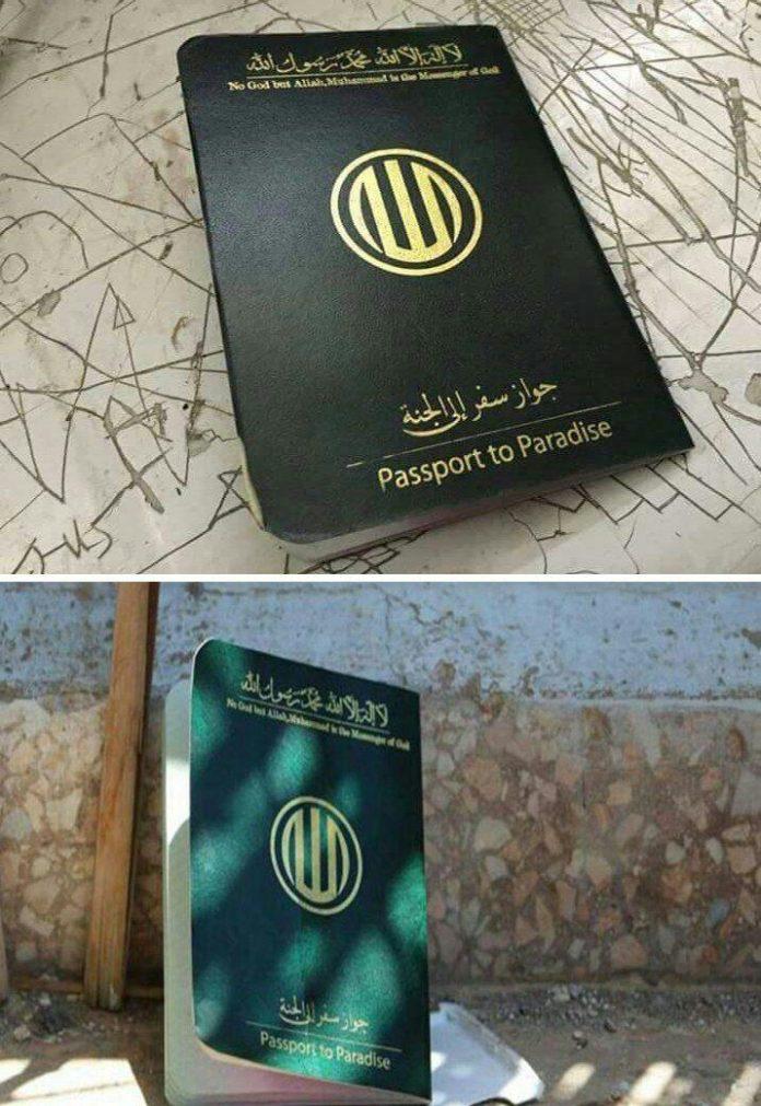 تنظیم داعش يصدر