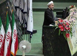 برگزاری مراسم تحلیف رئیسجمهور