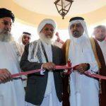 قطر: به درخواست آمریکا، به طالبان پناه دادیم