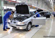 """شركة """"ايران خودرو"""" لصناعة السيارات تصنع 3 نماذج حديثة"""