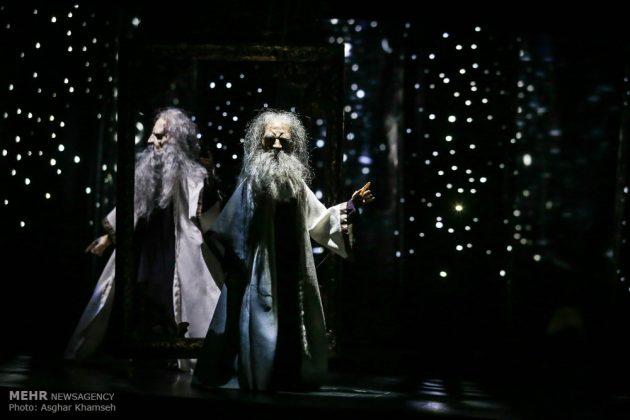 مسرحية أوبرا العرائس في طهران 1