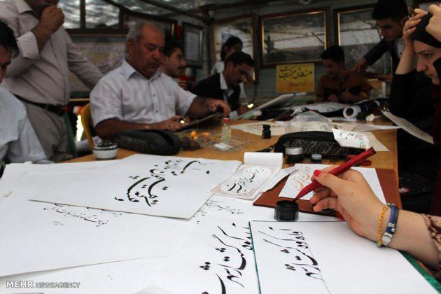 """مهرجان """"الكرز"""" في شمال غربي ايران1"""