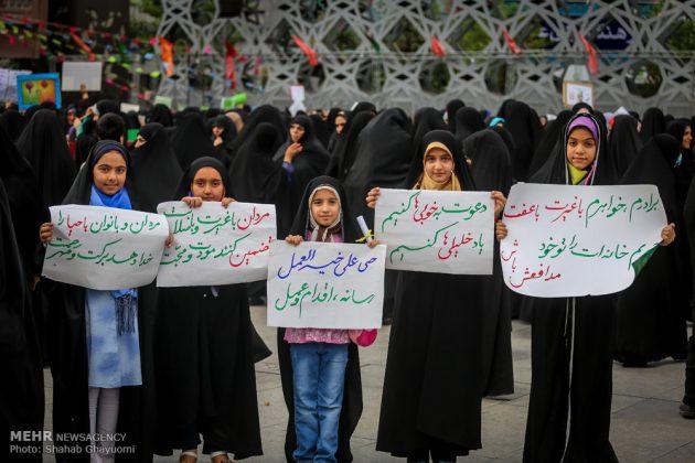 اليوم الوطني للعفاف والحجاب في ايران 10