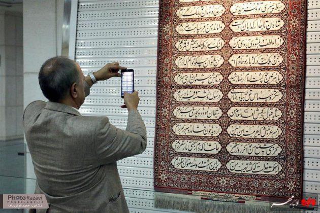 العتبة الرضوية تستضيف السفراء الاجانب لدى طهران 12